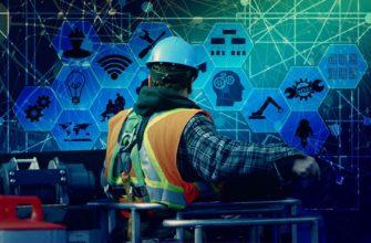 Преимущества Индустрии 4.0