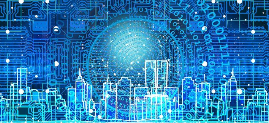 Инновации и новые технологии